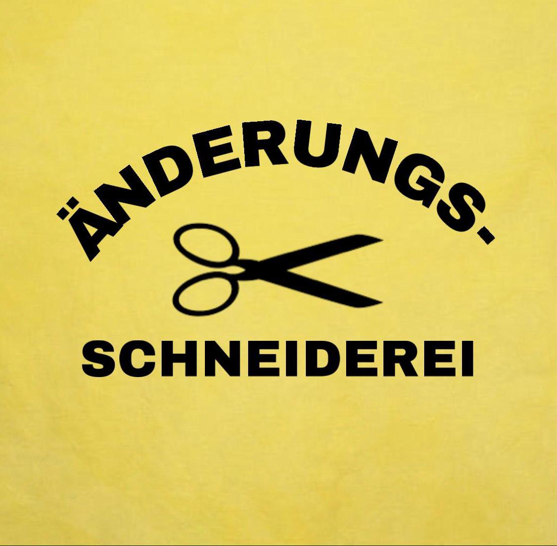 Logo Schneiderei